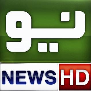 Neo_News_logo